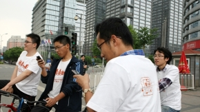 beijing-online-platform-transport